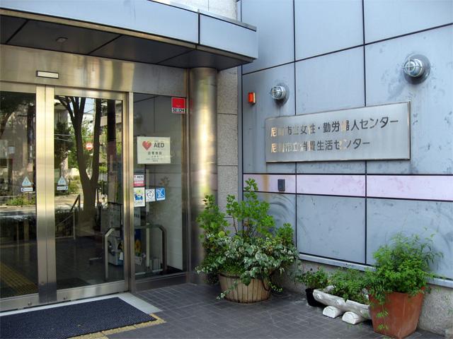 第4期2015年4月~2020年3月 尼崎市女性センターの指定管理者に選定を受けました。